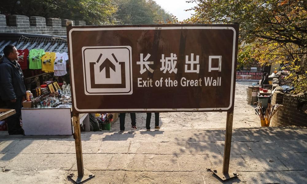 Z Pekinu na Wielki Mur za… 4zł!