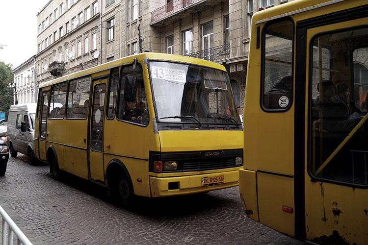 Przystanek: Lviv