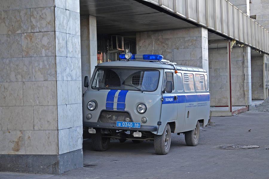 posterunek policji na dworcu w Ekaterinburgu