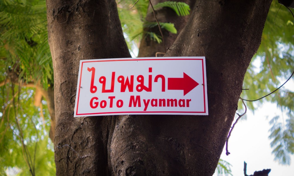 Visa Run, czyli jak przedłużyć pozwolenie na pobyt w Tajlandii?