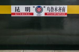 Koleją przez Chiny