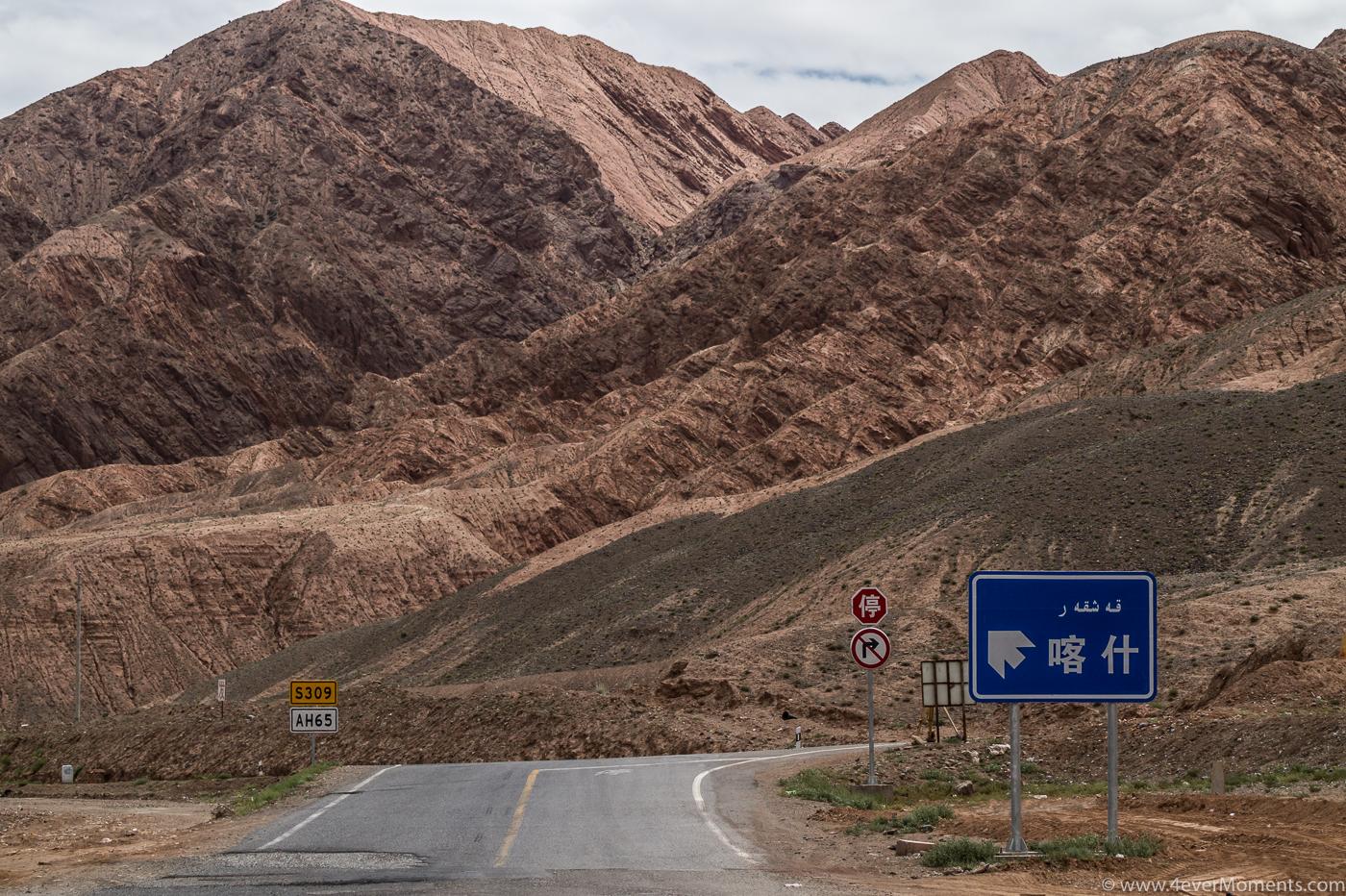 Kashgar-Osh